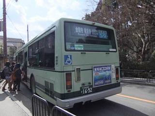 055dev-DSCF9671