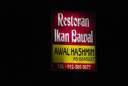 Nama restoran tuh.. OTW ke Sg Petani