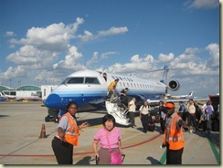 Deplaning on Tarmac ORD (Small)