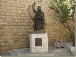 Statue of King David 2 (Small)