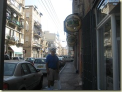 H and Haifa Street (Small)