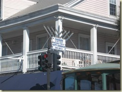 Chabad Chanukah Sign (Small)
