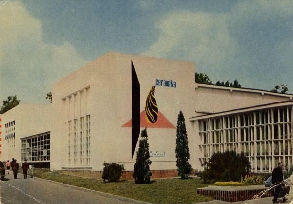 Cartes Postales Pop et  Kitsch des années 50, 70 et 70 - Pop and kitsch vintage postcards from the fifties, the sixties and the seventies : Bienvenue en Pologne