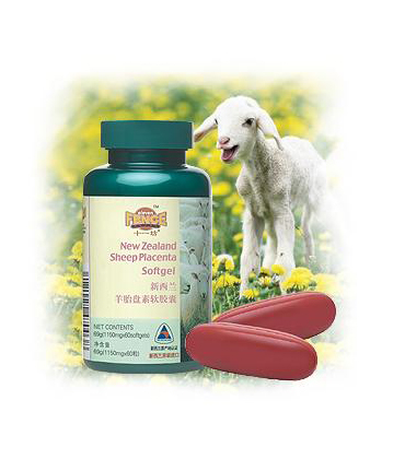 New Zealand Sheep Placenta Softgel