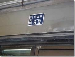 IMGP3224