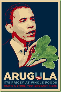 aruglula1