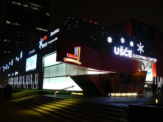 Imagini Serbia: Usce shopping Mall Belgrad
