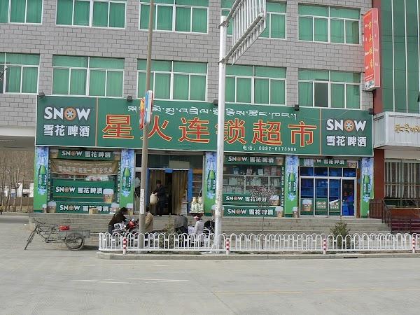 Obiective turistice Tibet: berea Snow.JPG