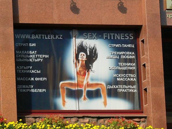 Imagini Kazahstan: cursuri de striptease Almaty Drumul spre China