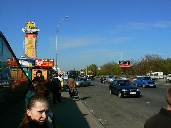 Imagini Ucraina: statia de mashrutka Kiev