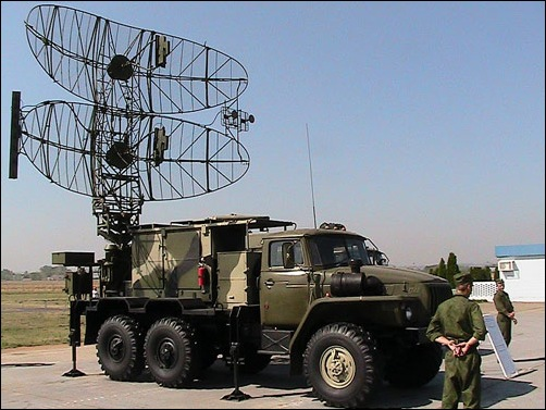 Kasta 2E Radar