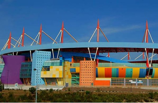 Estadio Municipal de Aveiro – Portugal
