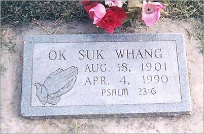 ok_suk_wang_tombstone_20091112_1077429546