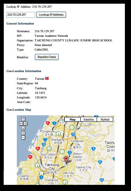 教育局學術網路ip位址