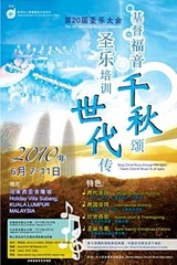 waccm_kl2010_poster_small