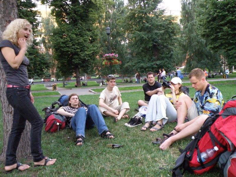 Rest near Kremlin