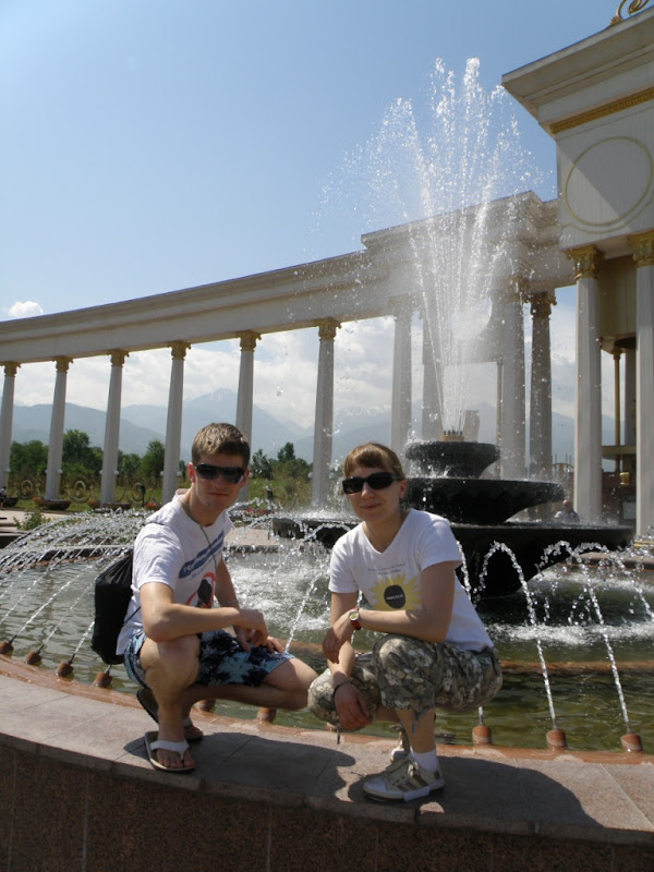 Fountains!!