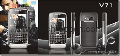 The imitation of Nokia E71 by a Chinese manufacturer
