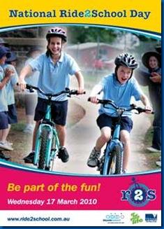 ride school