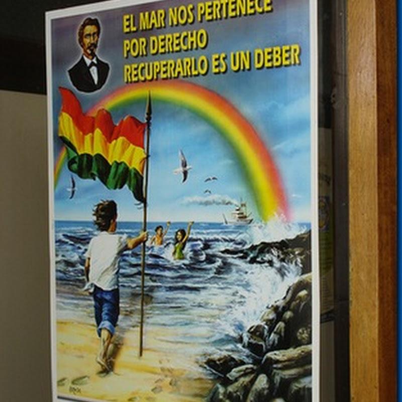 Día del Mar (en Bolivia)