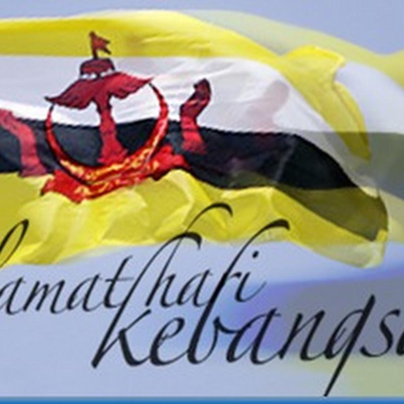 Día Nacional (en Brunéi)
