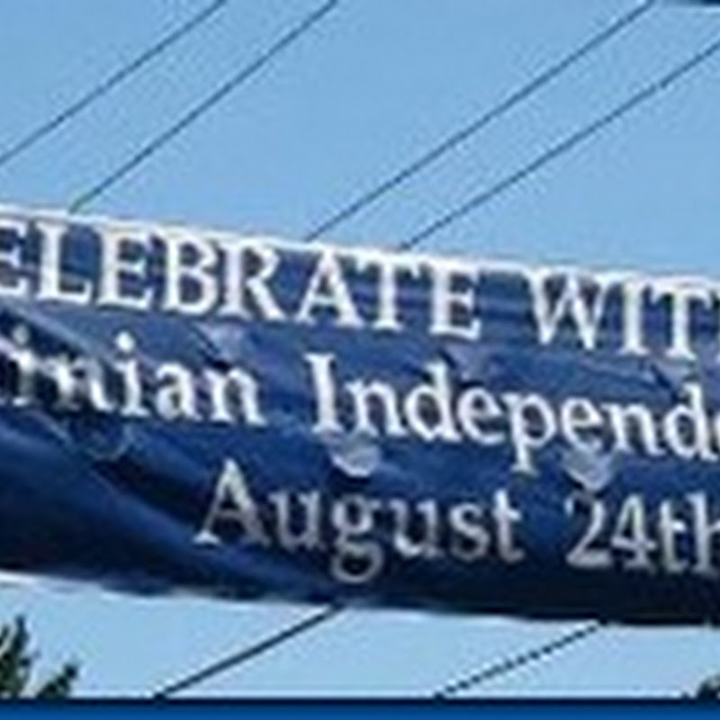 Día de la Independencia (en Ucrania)