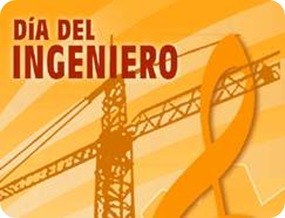 Ingenieria Industrial, la Carrera
