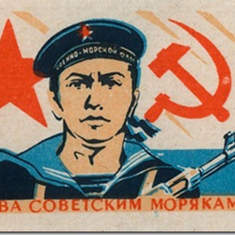 Día de la Armada Rusa