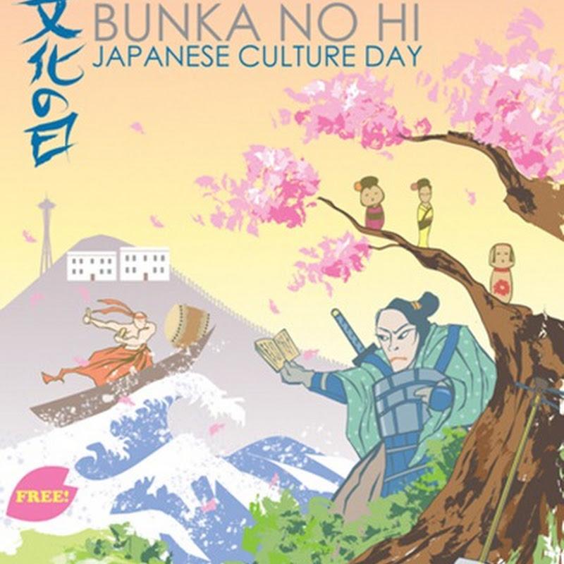 Bunka-no-hi