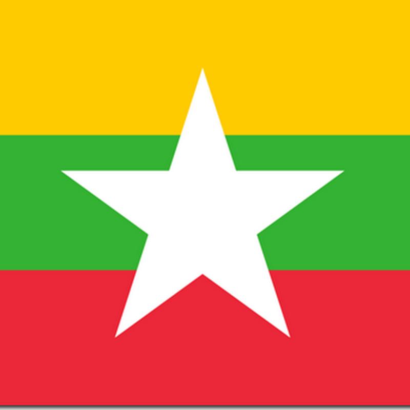 Día de la Libertad, Luut Le Yay