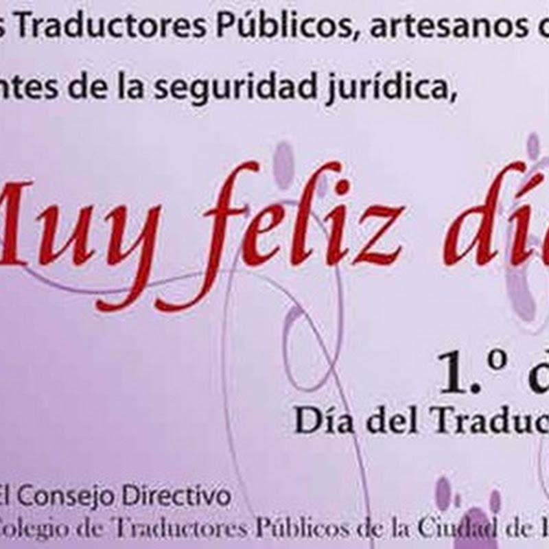 Día del Traductor Público
