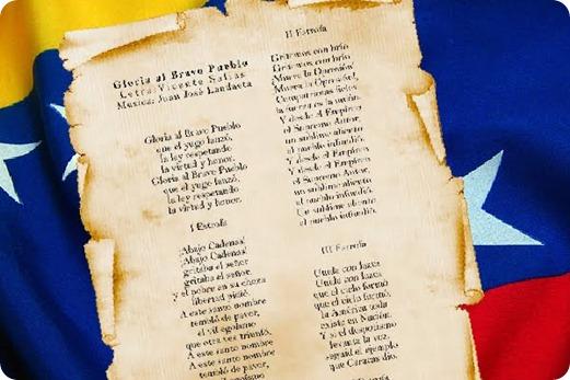 himno venezuela