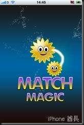 MatchMagic 2009-4-20 上午 06-45-59