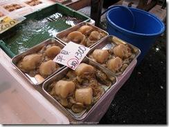 Tsukiji Fish Market_01 [1600x1200]