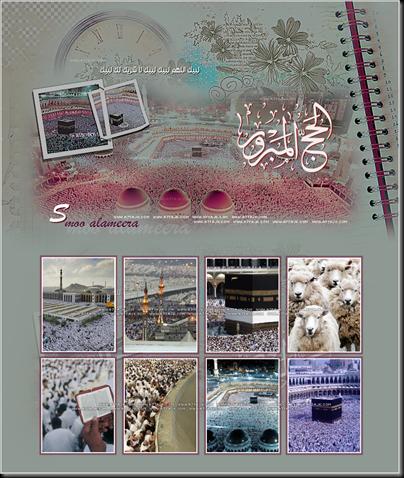 eid-al-a2010