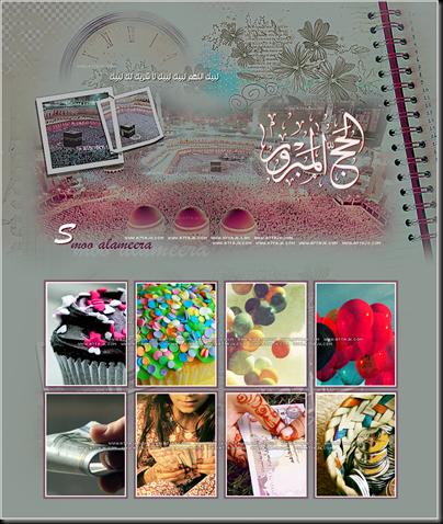 eid-al2010