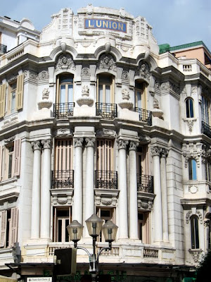Monte Carlo architecture