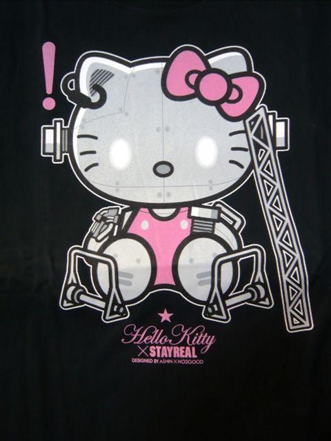 Happy 35th Birthday Hello Kitty T Shirt Front