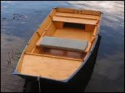 самодельная лодка плоскодонка