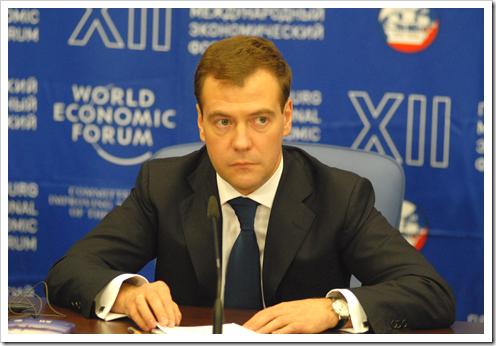 "WikiLeaks. Медведев: ""Утечка показала цинизм внешней политики США"""