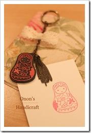 Handcarved Rubber Stamp - Matryoshka