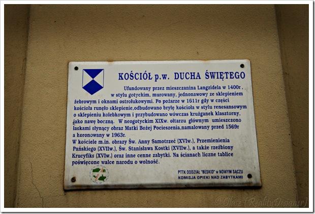 Nowy Sącz,  Kościół pw. św. Ducha i klasztor oo. jezuitów