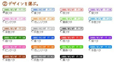 Reloj_Japones_Sencillo_02