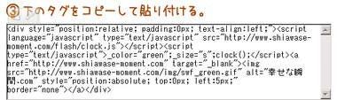 Reloj_Japones_Sencillo_03