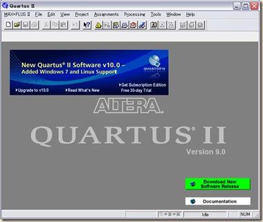 quartus2
