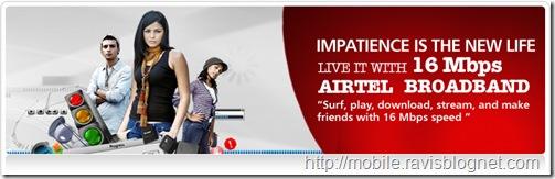 airtel-16mb-internet-plan