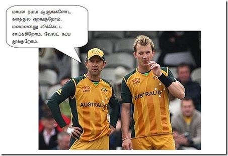 australia Cricket funny pics