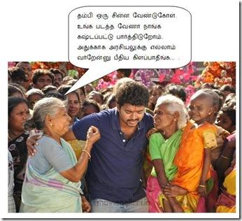 Vijay In politics funny