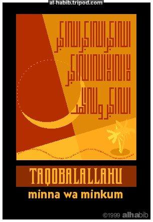 Teks Khutbah Bahasa Arab Arcntb S Blog