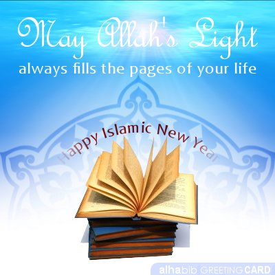 Allah's Light Fills Pages of Life - Islamic New Year Greeting Card by Alhabib.
